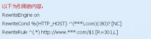 linux 下 设置301重定向的方法