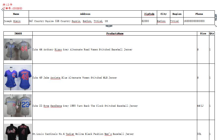 Mgento 订单批量导出插件  有 csv doc pdf txt  xsl 等格式版本  可带图