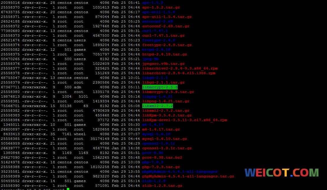 自己编译 LAMP Centos 7.2+Apache2.4+ Mysqlnd 5.6+PHP 7 详解