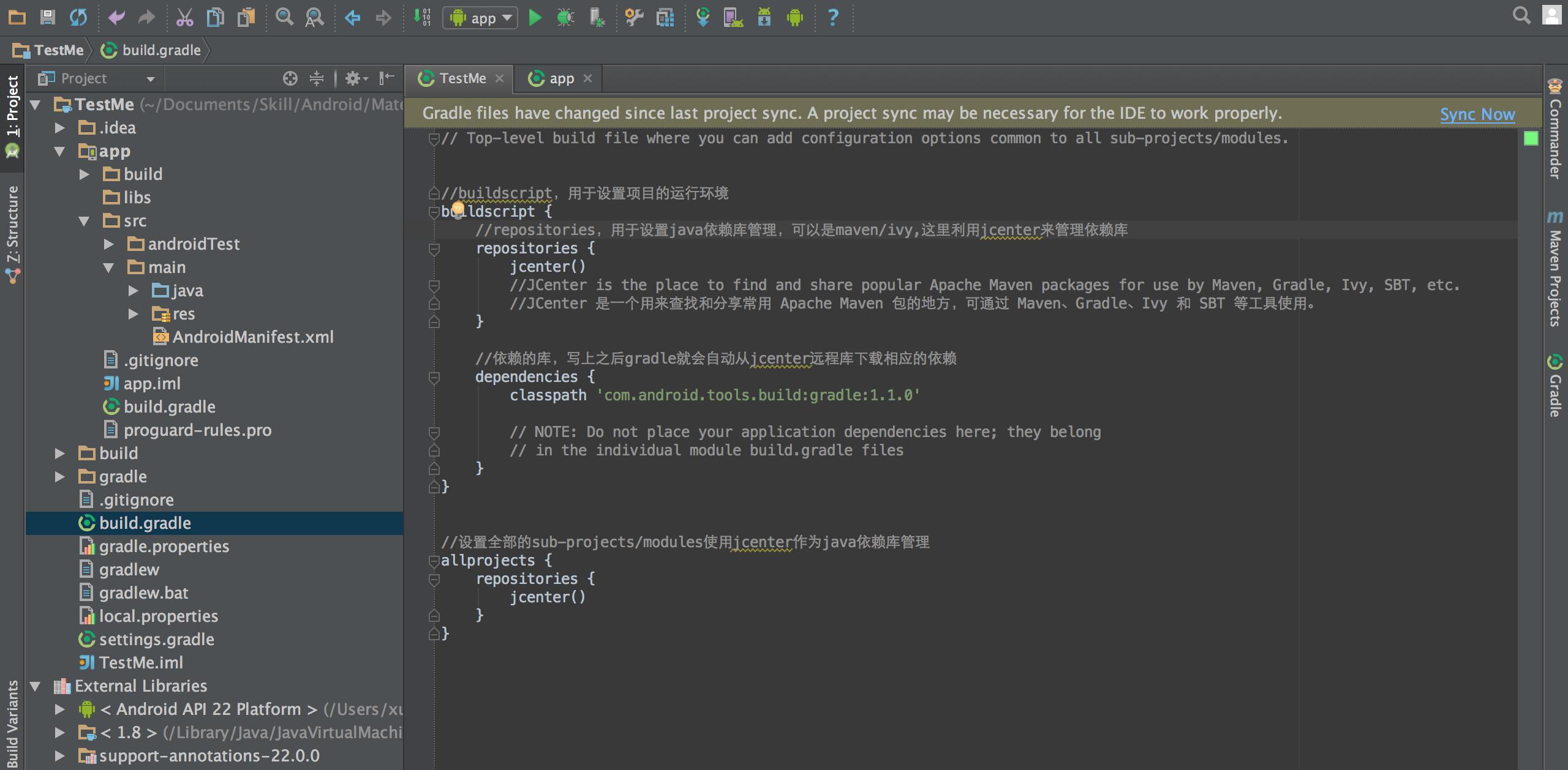 如何用 Android Studio 导入开源项目以及常见错误的解决