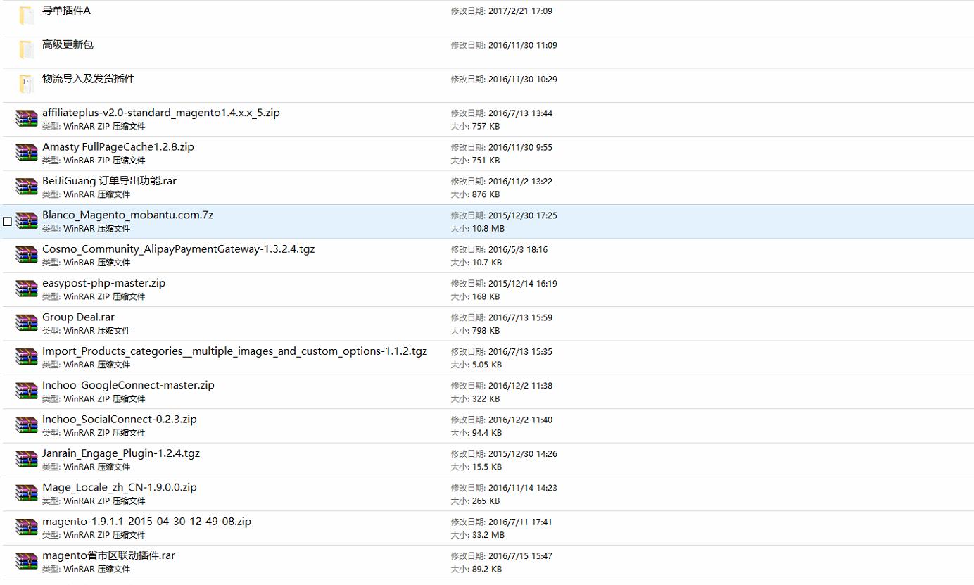 Magento  1x 插件 及接口 列表