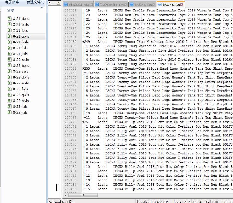 PHP WES 可扩展 任务系统   (分布采集系统  + 采集器集群(单机百万级任务)+分布式文件系统)