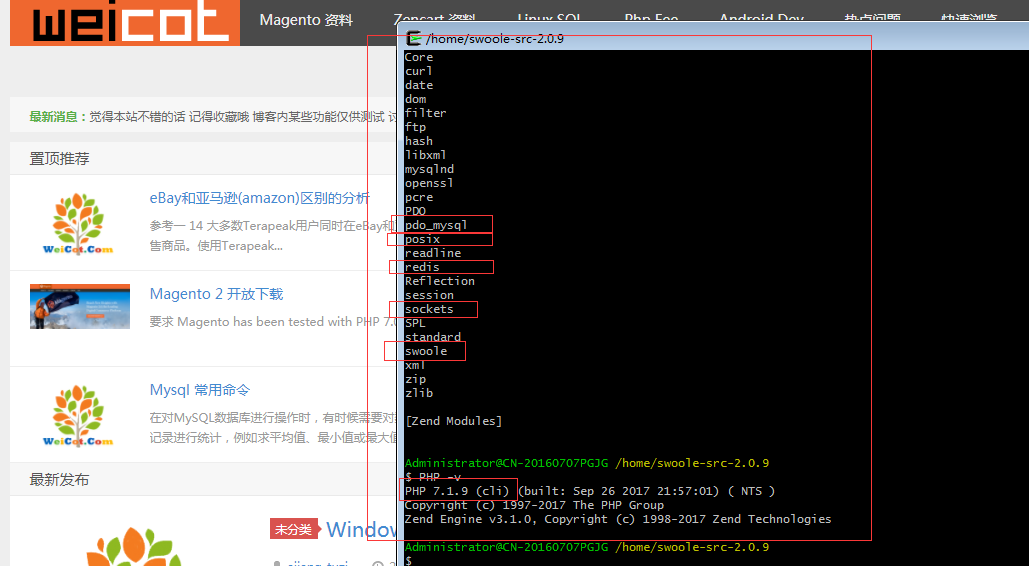 Windows( Cygwin) 下搭建 Swoole  + Redis +Posix 环境