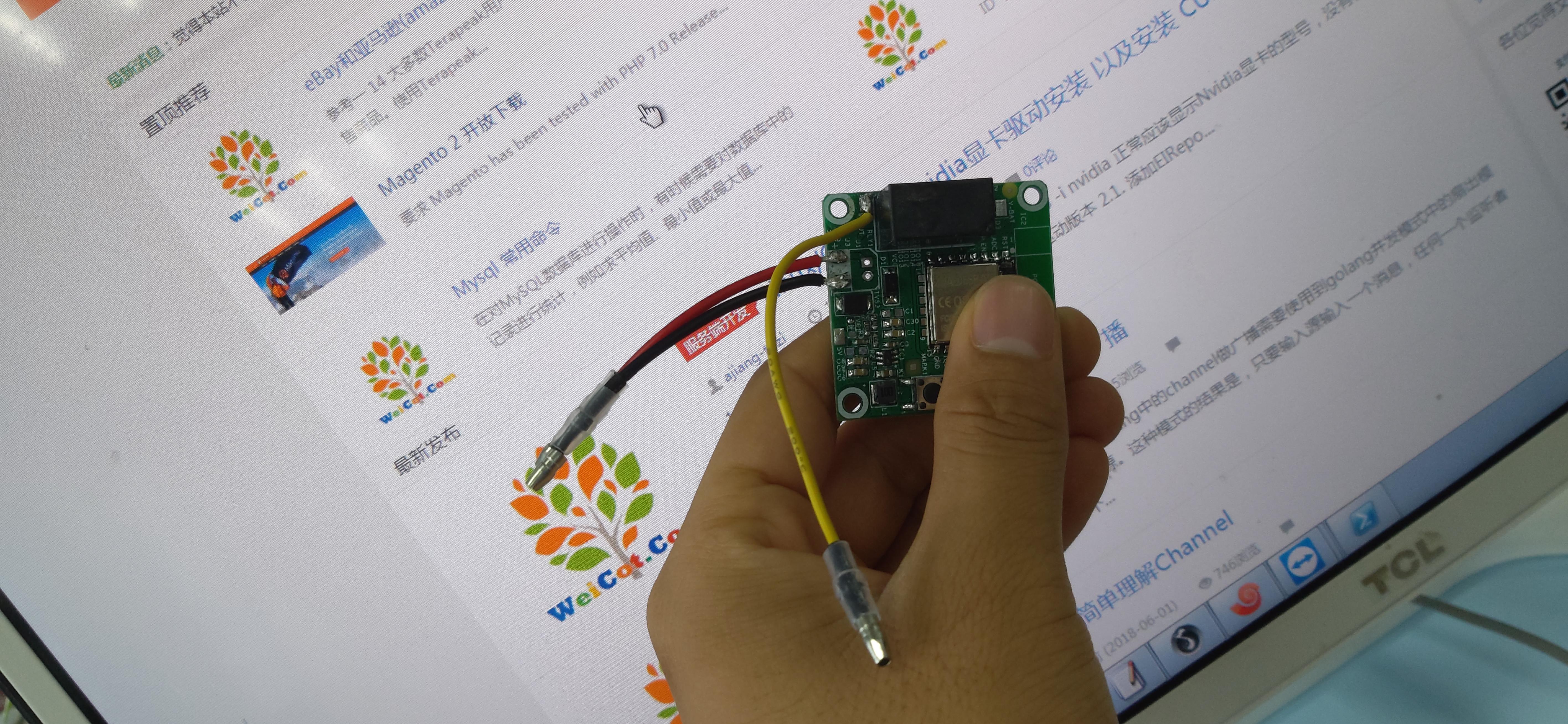 出售智能硬件支持定制开发已经应用的项目有智能物料管理,娱乐,灯控,工地监测等